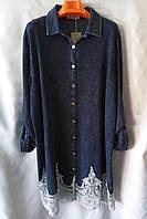Рубашка удлинённая/ туника (джинс-трикотаж) женская батальная (L-I-D-A), фото 1