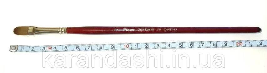 """Кисть Pinax """"Oro Rosso"""" Синтетика 757  Плоскоовальная серия  N 8, фото 2"""