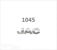 Механизм горного тормоза JAC 1045K, фото 1