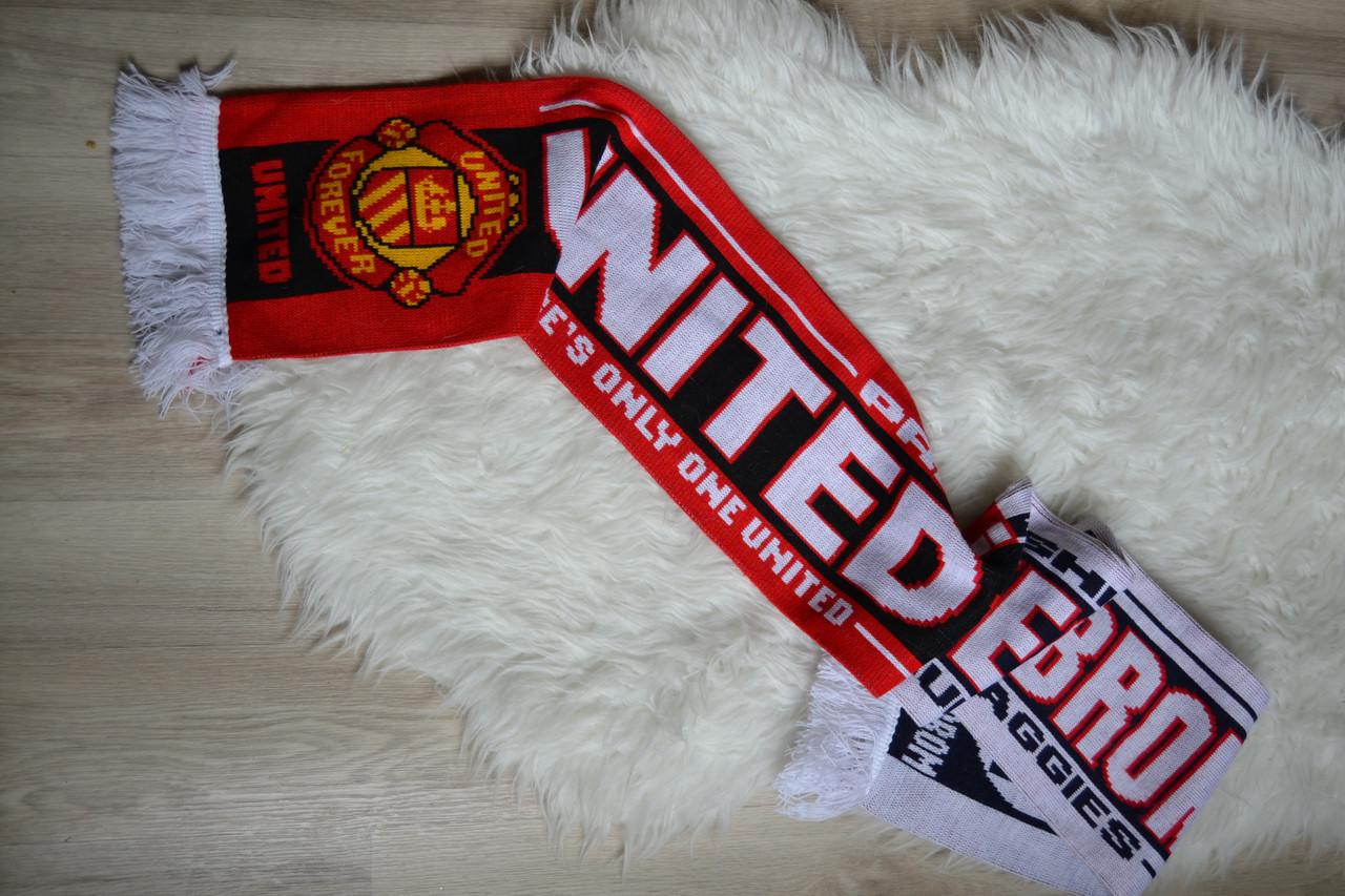 Футбольный шарф Манчестер Юнайтед vs Вест Бромвич