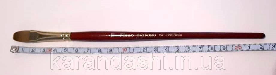 """Кисть Pinax """"Oro Rosso"""" Синтетика 757  Плоскоовальная серия  N 10, фото 2"""