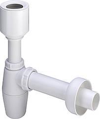 Бутылочный сифон для писсуаров VIEGA 5725.94 112271