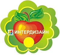 """Настенный держатель рисунка """"Яблочко"""""""