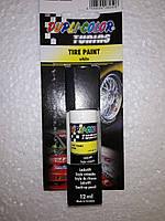Dupli-Color Tire Paint White карандаш 12ml белая краска для автопокрышек