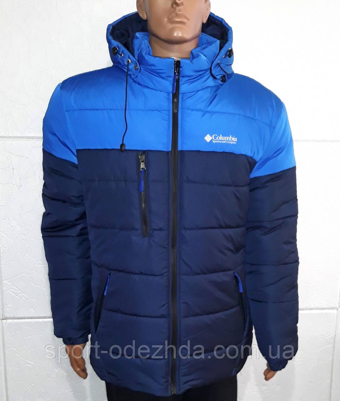 5c486fab зимние мужские куртки коламбия в категории куртки мужские на