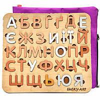 Магнитные деревянные буквы украинские, вкладыши 3D