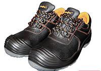 Ботинки BCS