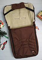 Меховой конверт для санок на овчине Кидс коричневого цвета 100*48 см