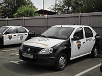 Пультовая охрана