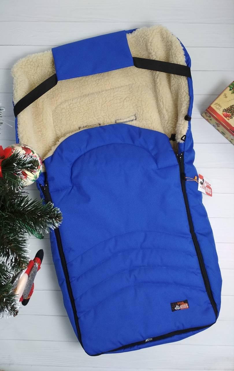 Чехол для санок с меховой подкладкой Кидс цвет синий электрик 100*48 см