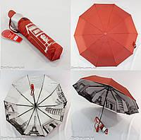 Складной однотонный зонт Bellissimo полуавтомат с узором изнутри на 10 спиц