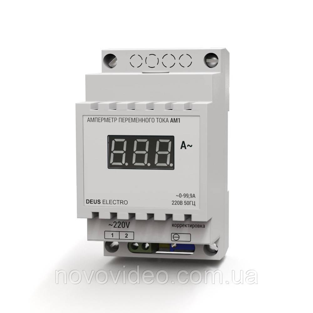 Амперметр однофазный переменного тока цифровой на DIN-рейку АМ1 до 100А