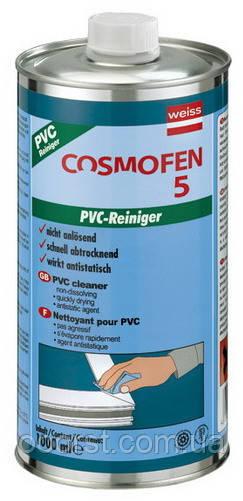 Очиститель Cosmofen 5