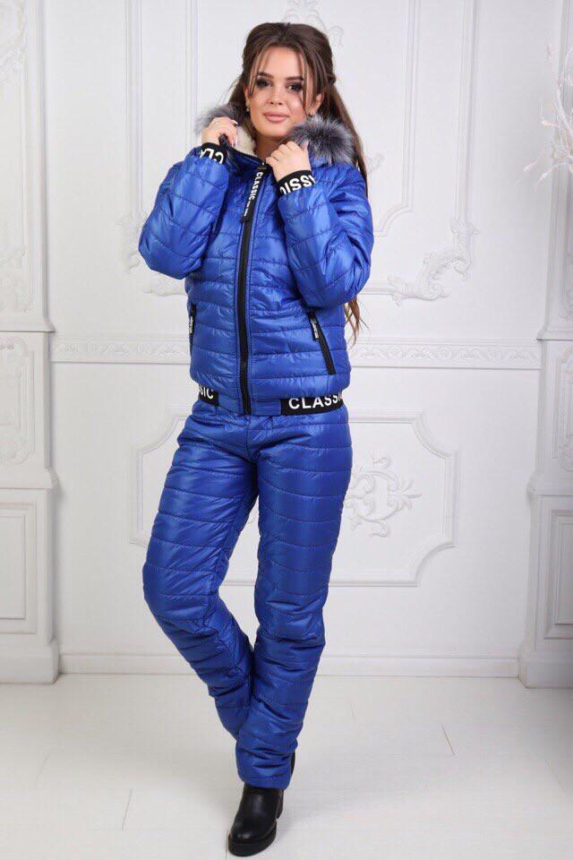 Теплый женский костюм / плащевка, синтепон 200 / Украина 9-536, фото 1