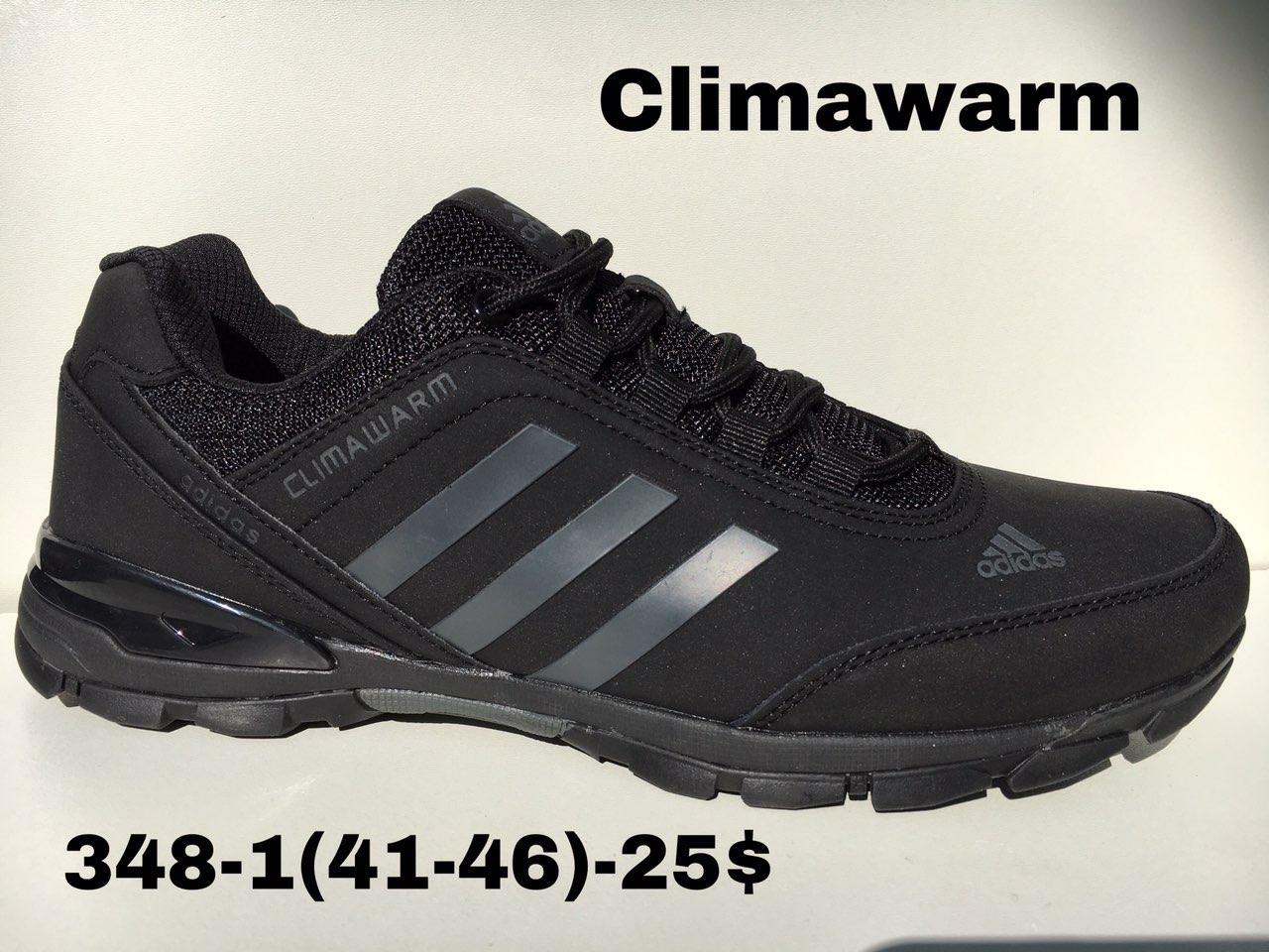 Кроссовки мужские Adidas Climawarm оптом (41-46)