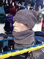 Набор мужской шапка хомут  Размер универсальный
