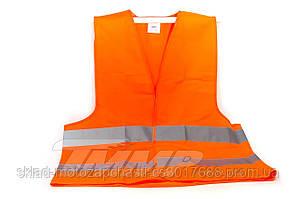Жилет косаря оранжевый
