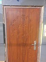 Именная, с Логотипом, Индивидуальная МДФ накладки на дверь для реставрации, фото 2