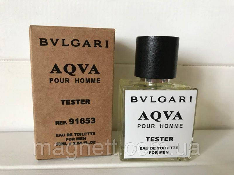 Мини-Тестер Bvlgari Aqva Pour Homme 50ml (мужские)