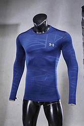 Лонгслив компрессионный/компрессионная кофта синяя/одежда для фитнеса/компрессионная одежда/