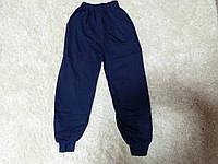 Сортивные теплые штаны на мальчика темно синие 128.134.140.146.152 рост