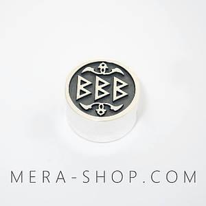 Беркано серебряная бусина-талисман