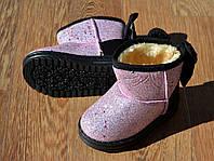 Угги сапожки для девочки 23-27й, фото 1