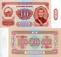 Mongolia Монголія - 10 Togrog 1966 aUNC