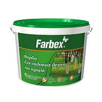 Краска для садовых деревьев и кустов Farbex 4 кг