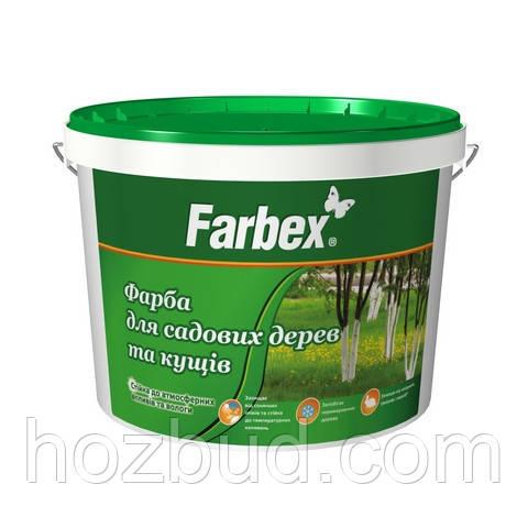 Краска для садовых деревьев и кустов Farbex 14 кг
