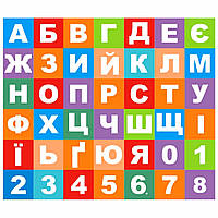 Украинские магнитные буквы и цифры, 43шт
