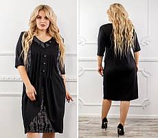 Сукня двійка з французького трикотажу Індивідуальний пошив