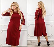 Сукня з французького трикотажу з оригінальними рукавами Індивідуальний пошив
