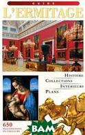В. И. Добровольский L'Ermitage: Guide
