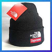Шапка The North Face серая с отворотом (TNF норд фейс)