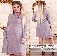 24f584851dbc98 Платье с люрексом в Украине. Сравнить цены, купить потребительские ...