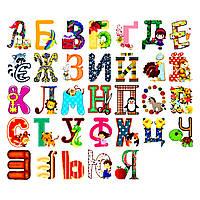 Буквы на магнитах украинские, 33шт