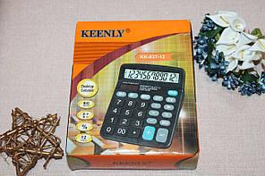 Настольный калькулятор Keenly KK-837-12S
