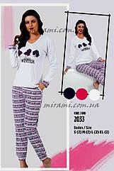 Пижама женская теплая с брюками на манжете