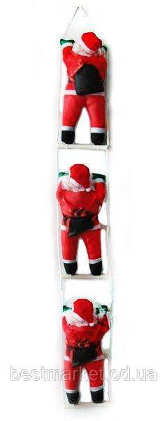 Новогодняя Игрушка Подвесные Санта Клаусы с Мешком Лезут по Лестнице 25 - 3 шт (2819 - 10)