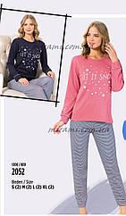 Женские пижамы - качественные и красивые, цвет коралловый
