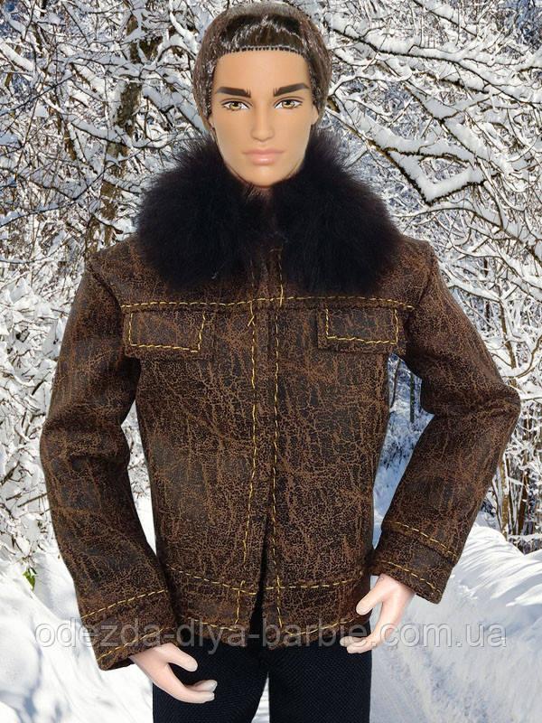 Одежда для Кена - куртка