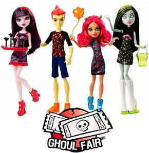 Шкільний ярмарок - Ghoul Fair