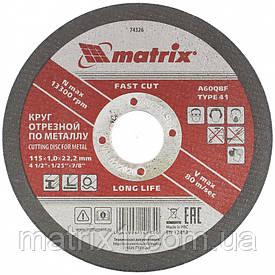 Круг відрізний по металу, 115 х 1 х 22 мм MTX
