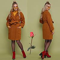 Осенне-весеннее женское  пальто   из альпаки  GL 77301  Горчица, фото 1
