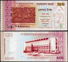 Бангладеш / Bangladesh 100 taka 2013 Pick 63 UNC Commemorative