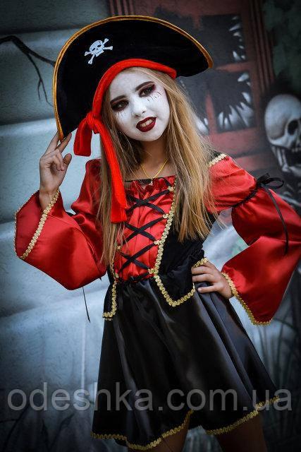 Дитячий карнавальний костюм Піратки