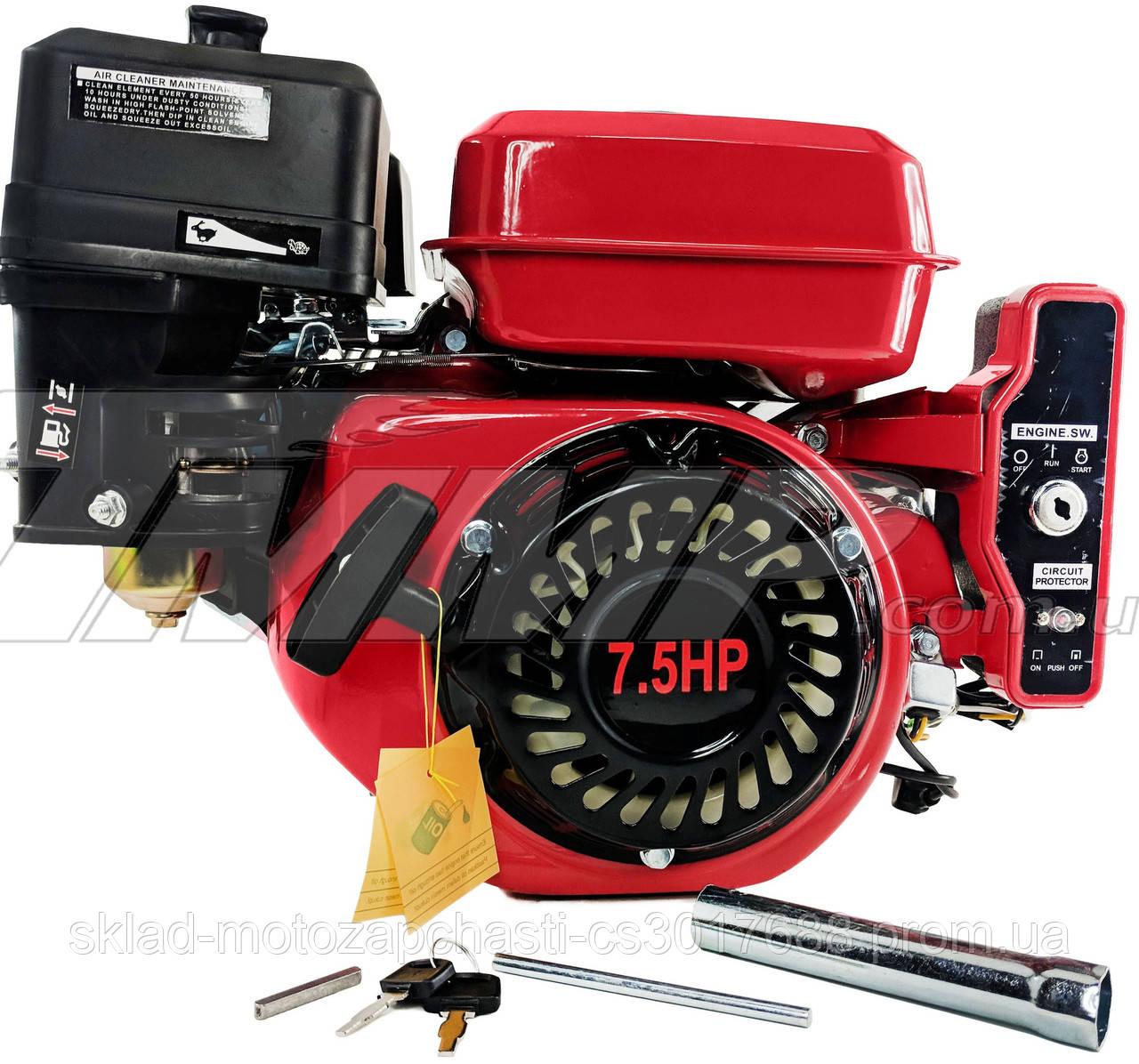 Двигун мотоблока 170F d=20mm під шпонку зі стартером (7,5 HP, датчик масла , паперовий фільтр)