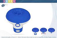 Плавающий дозатор для химии Intex Floating Chemical Dispenser 29040