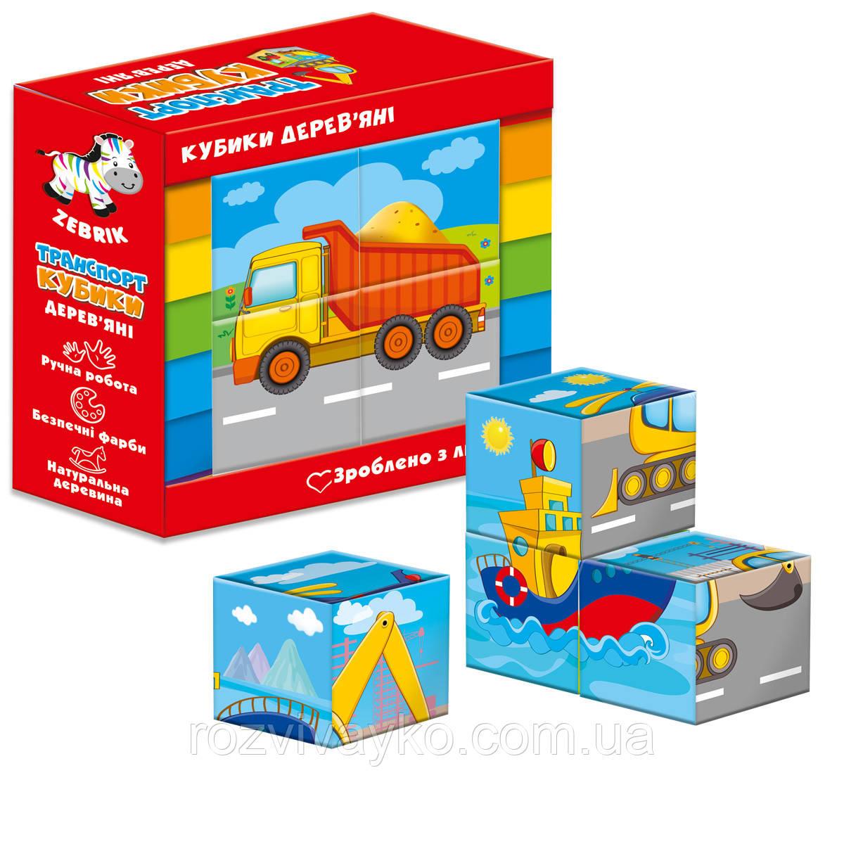 Деревянные кубики сложи рисунок Транспорт Zebrik